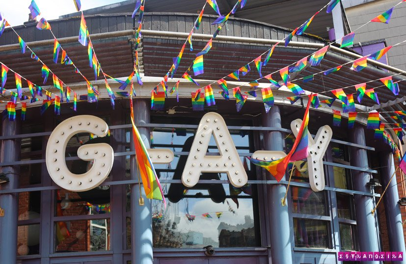 manchester-lgbt-boate-G-A-Y-gay-village