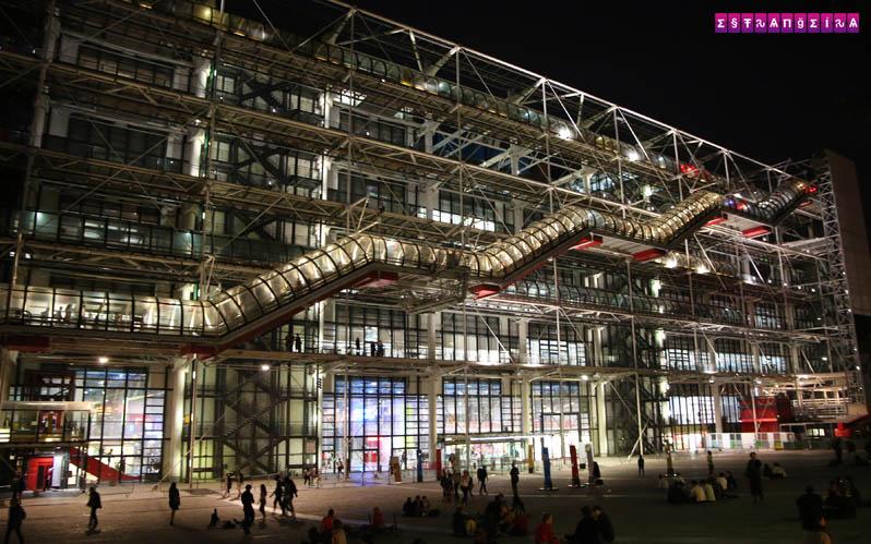 centre-georges-pompidou-paris-fachada