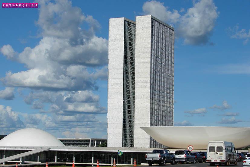 Brasilia-congresso-nacional-2