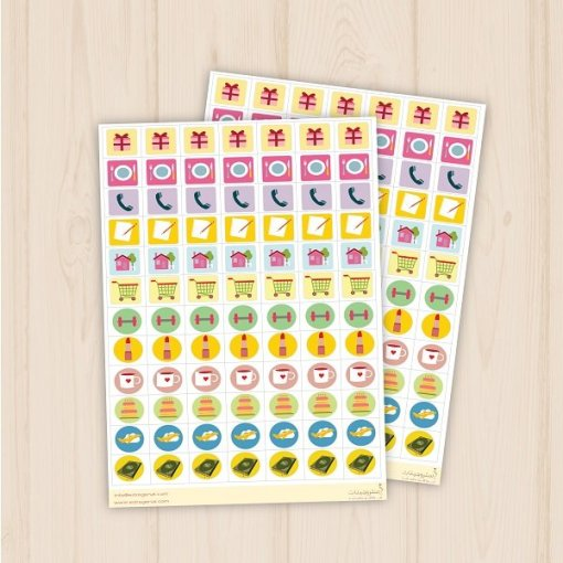 stickers-activities