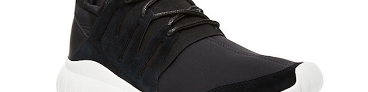 Men's Sneakers Incorporate Comfort Design and Technology Adidas