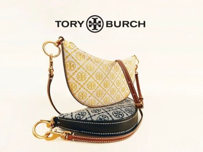 Tory Burch T Monogram
