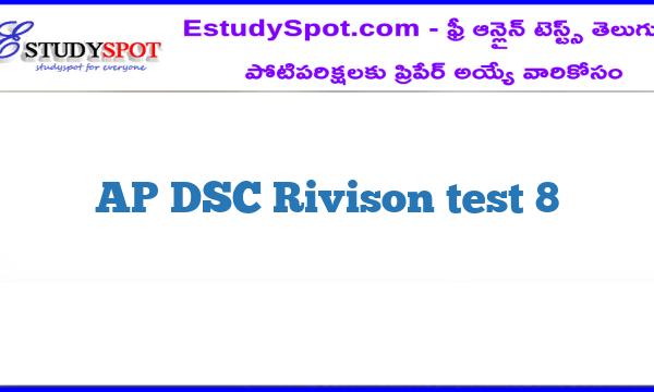 AP DSC Rivison test 8