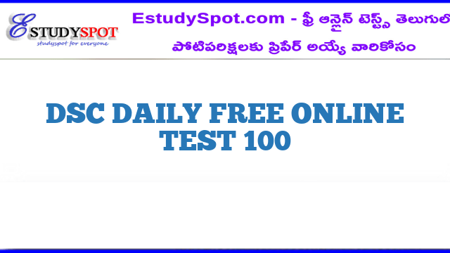 DSC DAILY FREE ONLINE TEST 100