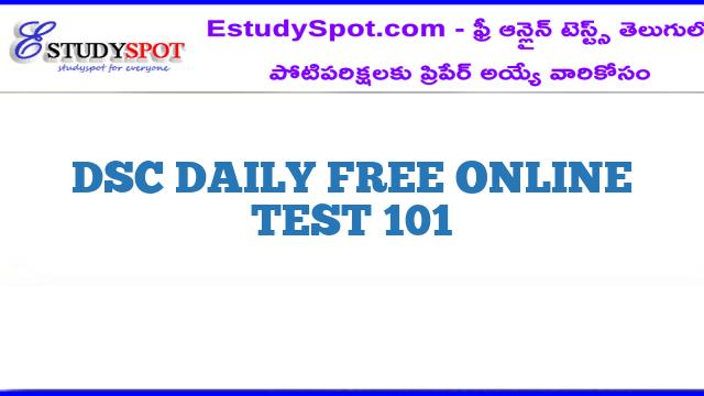 DSC DAILY FREE ONLINE TEST 101