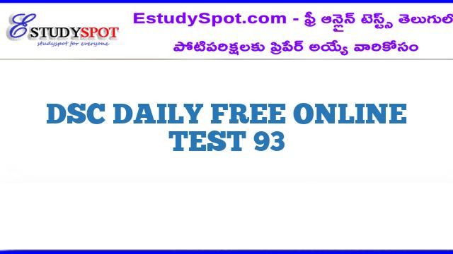 DSC DAILY FREE ONLINE TEST 93