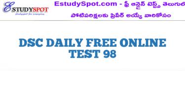 DSC DAILY FREE ONLINE TEST 98