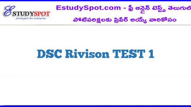 DSC Rivison TEST 1