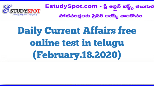 Daily Current Affairs free online test in telugu (February.18.2020)
