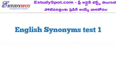 English Synonyms test 1