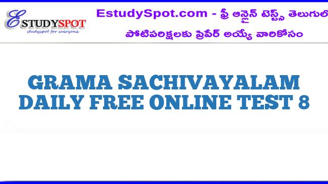 GRAMA SACHIVAYALAM DAILY FREE ONLINE TEST 8
