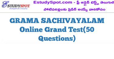 GRAMA SACHIVAYALAM Online Grand  Test(50 Questions)