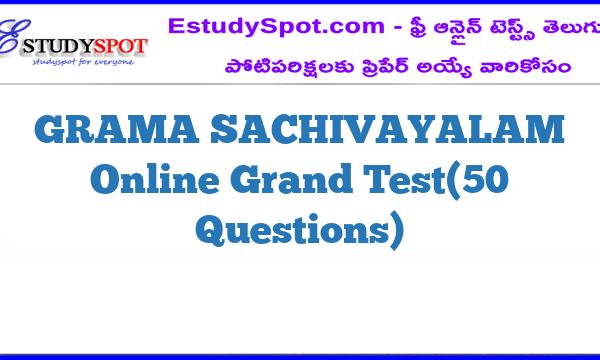 GRAMA SACHIVAYALAM Online Grand  Test(50 Questions)