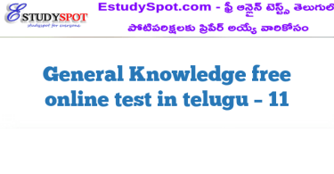 General Knowledge free online test in telugu – 11