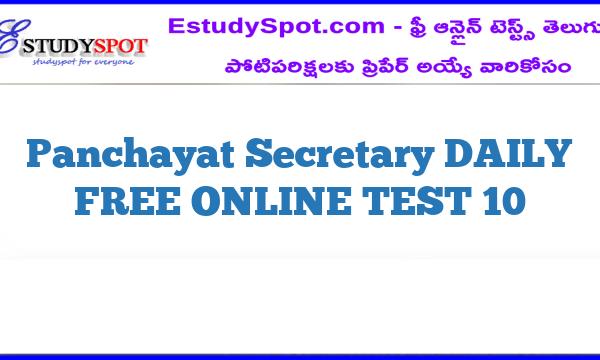 Panchayat Secretary DAILY FREE ONLINE TEST 10