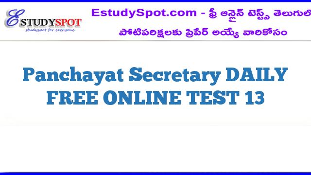 Panchayat Secretary DAILY FREE ONLINE TEST 13