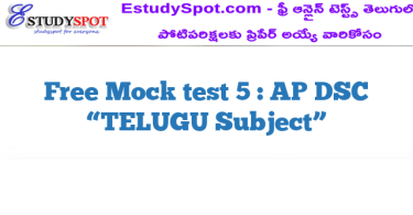 "Free Mock test 5 : AP DSC ""TELUGU  Subject"""