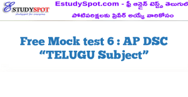 "Free Mock test 6 : AP DSC ""TELUGU  Subject"""