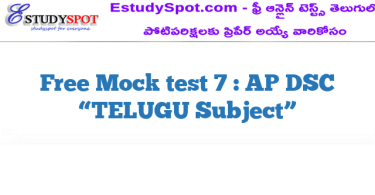 "Free Mock test 7 : AP DSC ""TELUGU  Subject"""