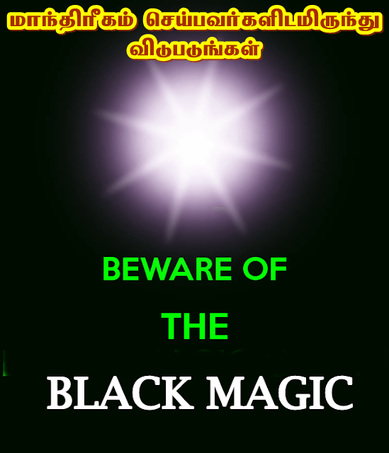 Beware of Black Magic
