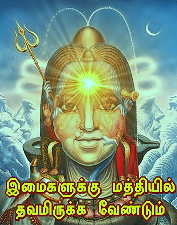 power of dhiyaanam