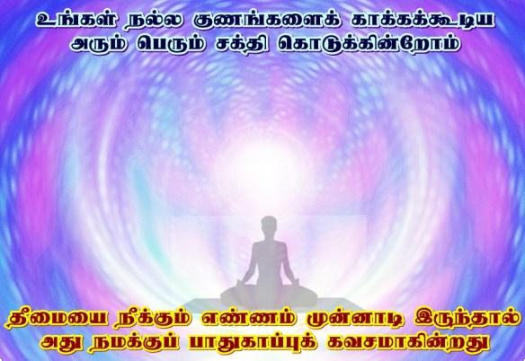 Spiritual circle.jpg