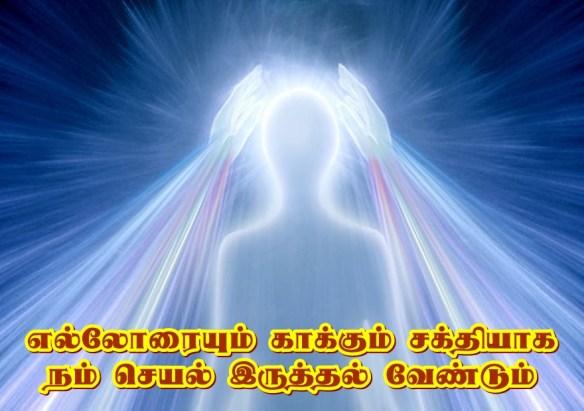 healing rays