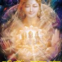 """""""இலட்சுமி நாராயணா..."""" என்று ஏன் சொல்கிறோம்...?"""