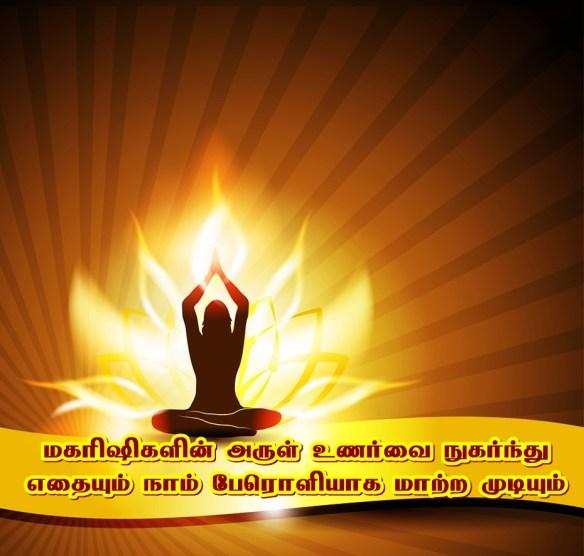 Aura spiritual light
