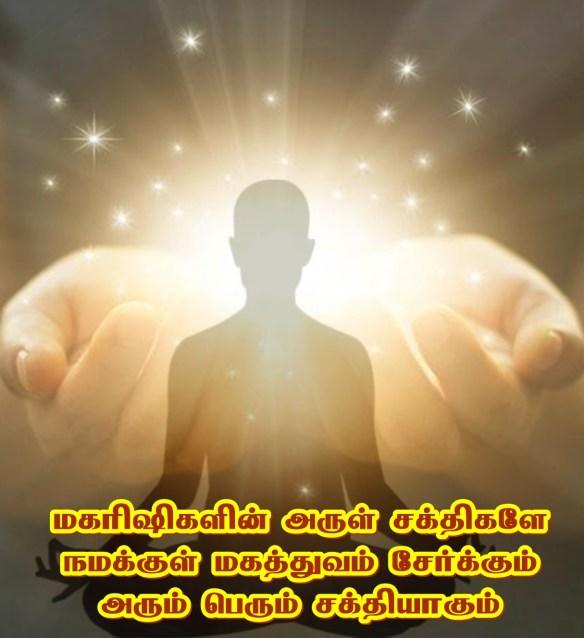Divine Sages Light
