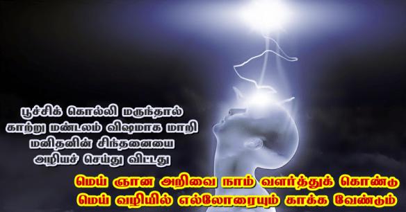 Third-Eye-Chakram