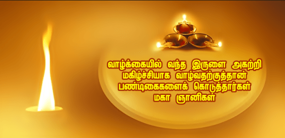 deepavali-greetings