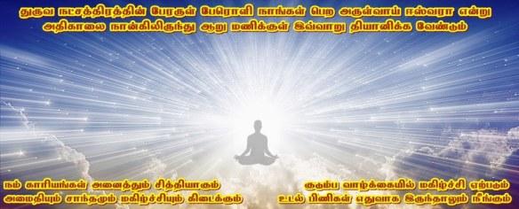 meditation-results