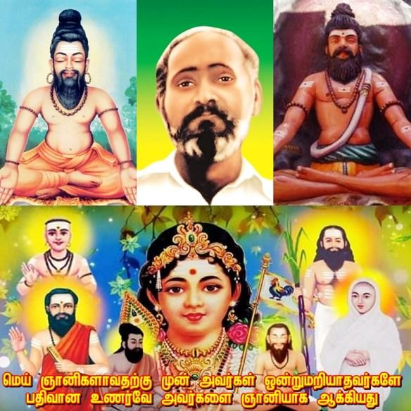 Kumara guru