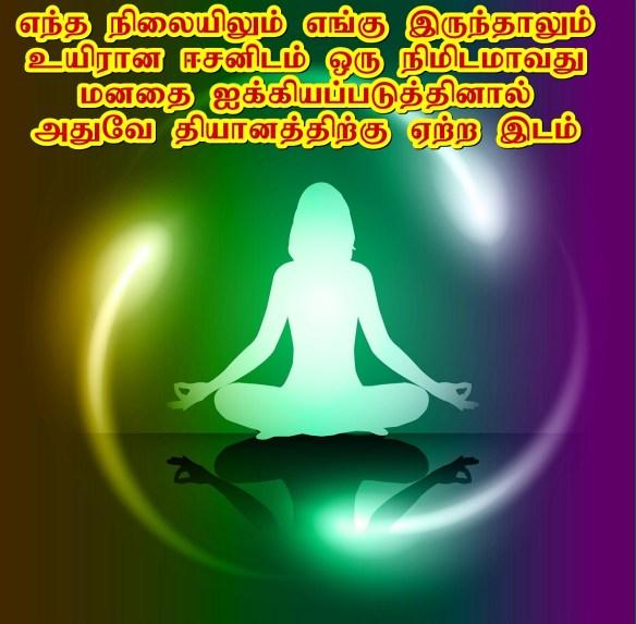 Merkaba-Meditation