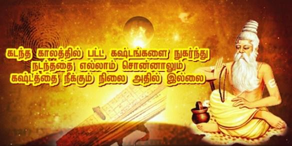 nadi-astrology