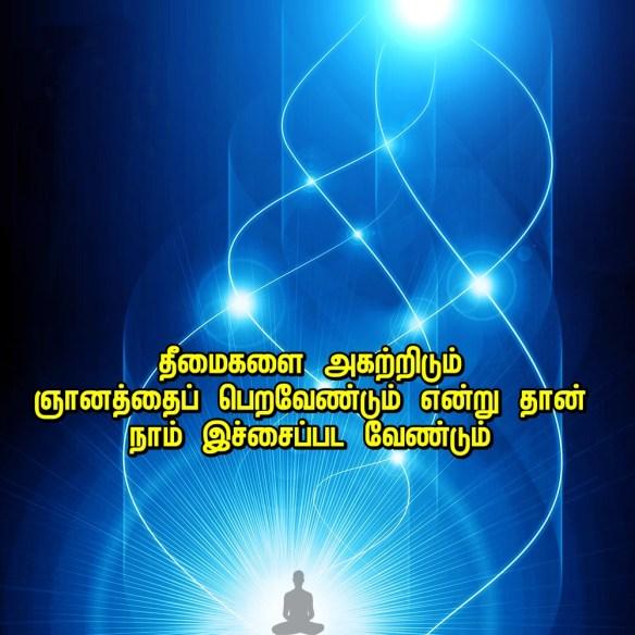 spiritual need