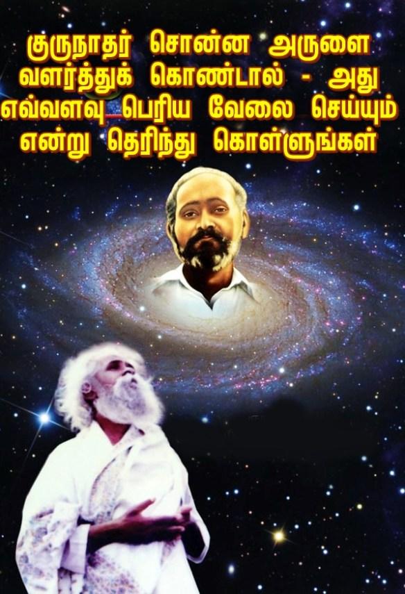 Agathiyams