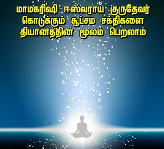 Astral divine powers