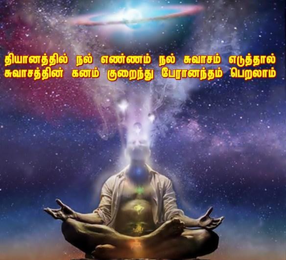 spiritual awakenings..jpg