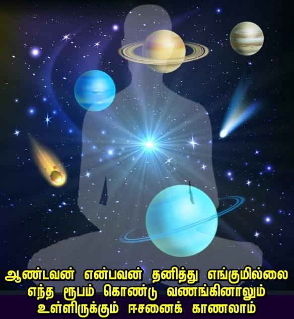 Realization of God-1
