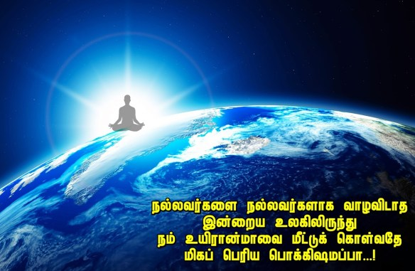 space earth.jpg