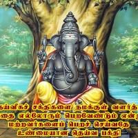 வியாபாரமோ தொழிலோ எதனால் நஷ்டம் அடைகிறது…?