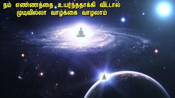 Noble spirituality