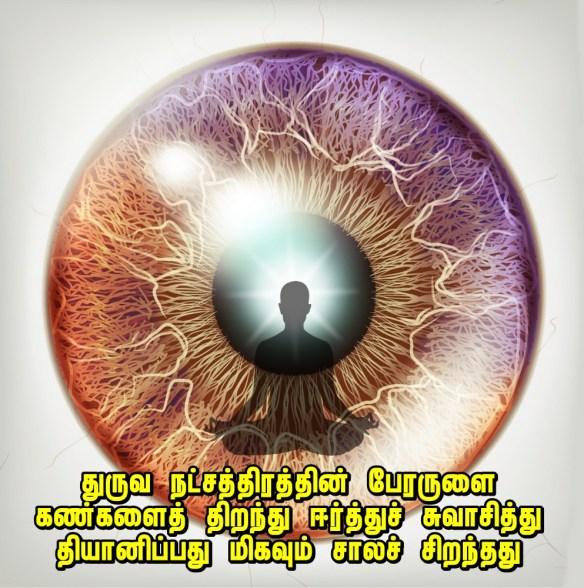 eyes meditating
