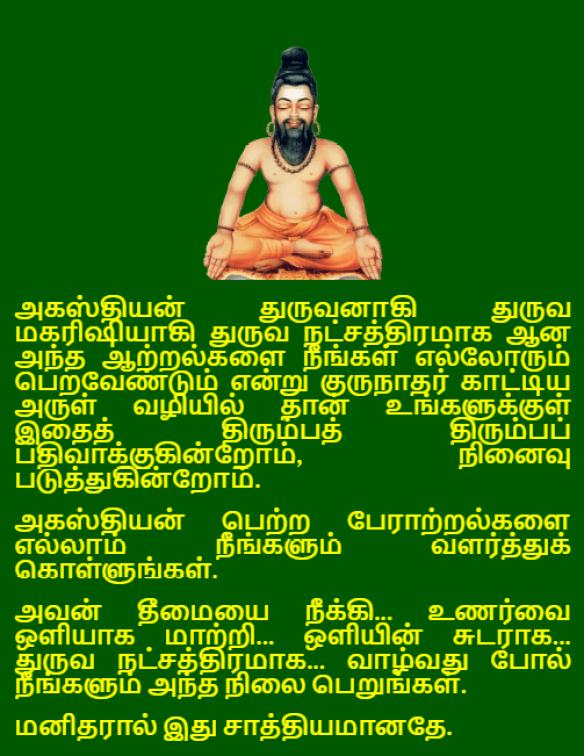mantra 132