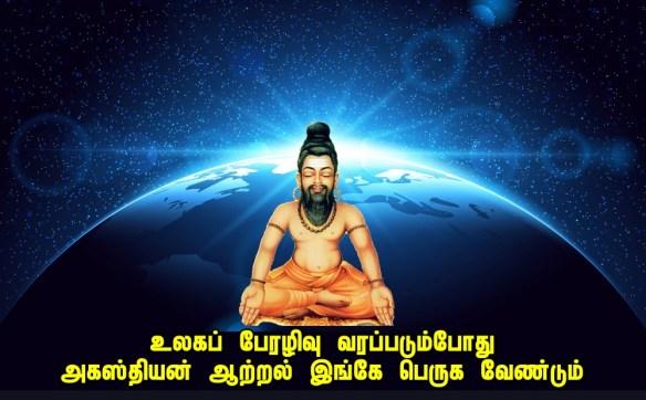serene spiritual force