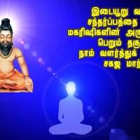 சகஜ மார்க்கம்