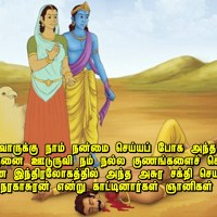 நரகாசுரன் என்பவன் யார்...!