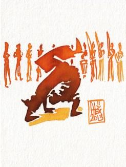 Encres : Capoeira – 324 [ #capoeira #watercolor #illustration]